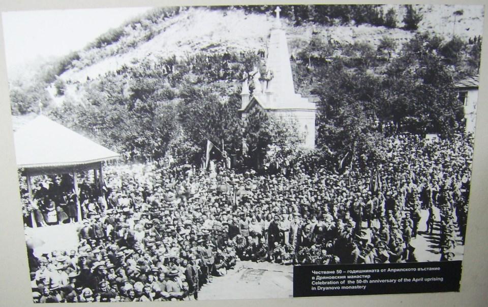 50-годишнина от Априлското въстание