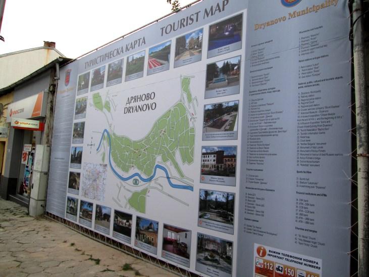 Туристическа карта в центъра