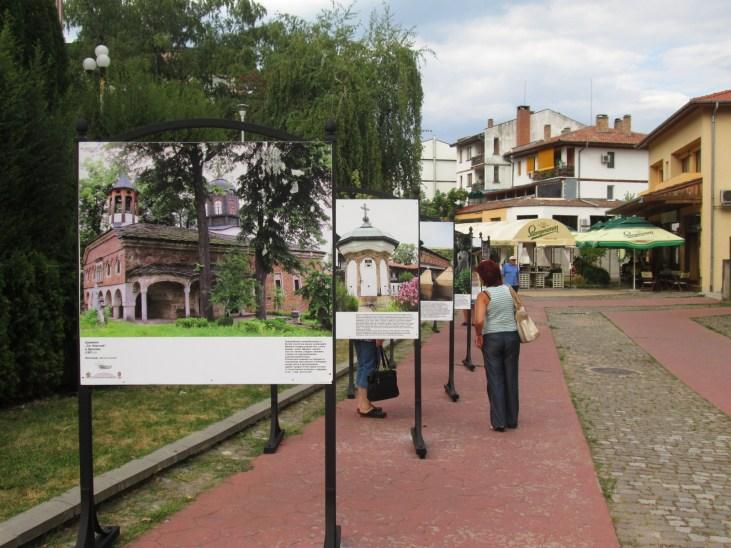 Изложба на пешеходната улица