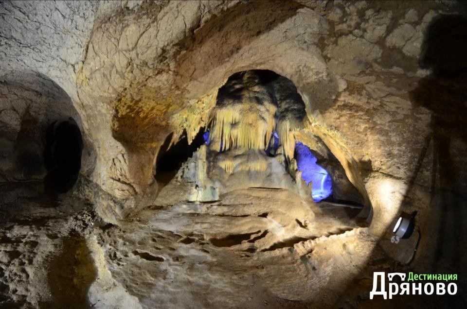 Пещера Бачо Киро - Трона 1, лого
