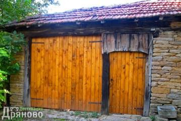 Долни Драгойча - порта 1