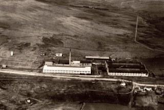 Вагонния завод (1933г.)
