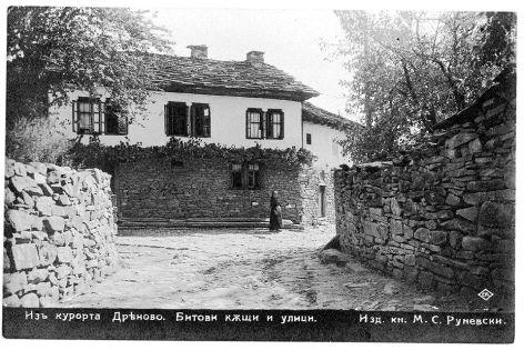 Къщи; Пепа Манастирска