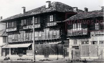Лафчиевата къща, 1960 г.