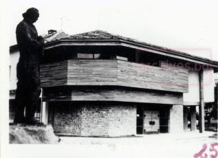 Музей и паметник Колю Фичето, 1971 г.