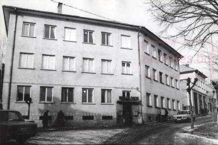 Пощата в Дряново, 23.01.1980 г.