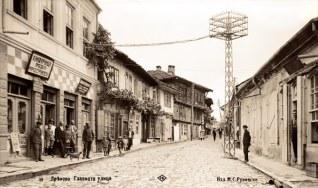 главната улица