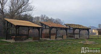 Архитектурен парк Дряново 10