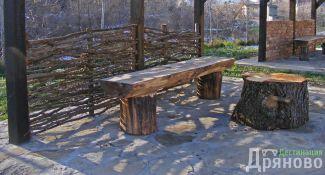 Архитектурен парк Дряново 5