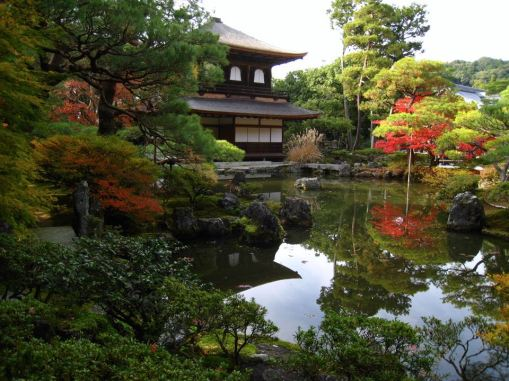 Ginkakuji (銀閣寺), Kyoto, Unesco heritage