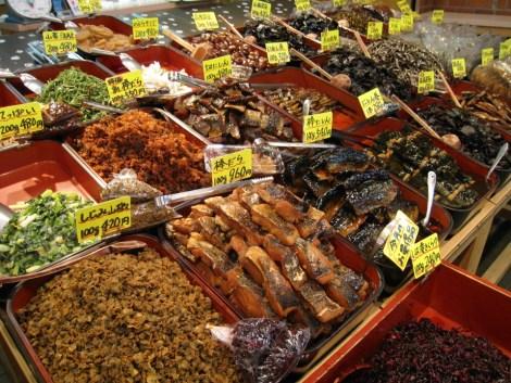 Nishiki food display 1