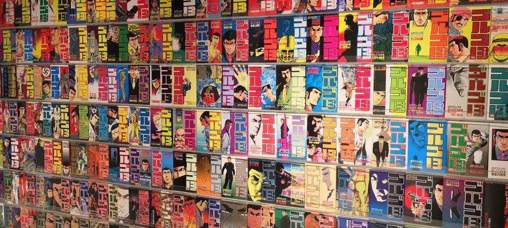 Couvertures de manga au Manga Museum de Kyoto