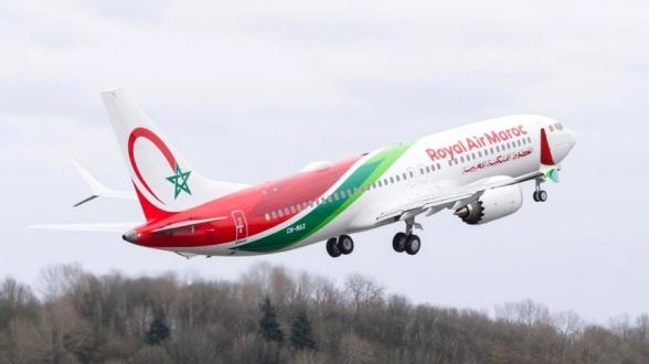 Royal Air Maroc et des clients victimes d'un hacker