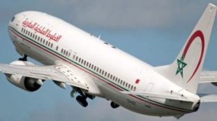 Royal Air Maroc : suppressions de lignes et d'escales internationales