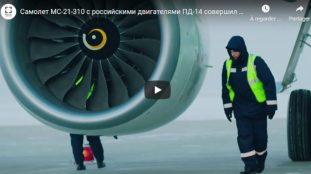 VIDÉO – Premier vol du nouvel avion de ligne russe