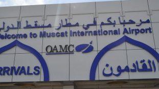 Oman reprend la délivrance de visas de travail, les visas touristiques toujours suspendus