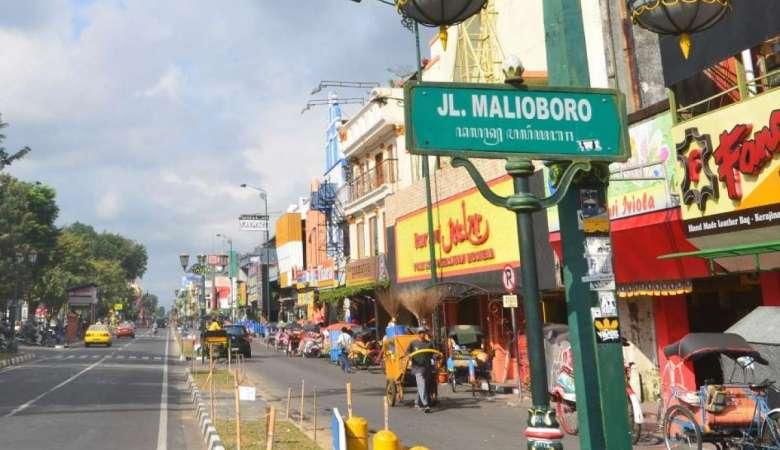 Tempat Wisata Dekat Malioboro