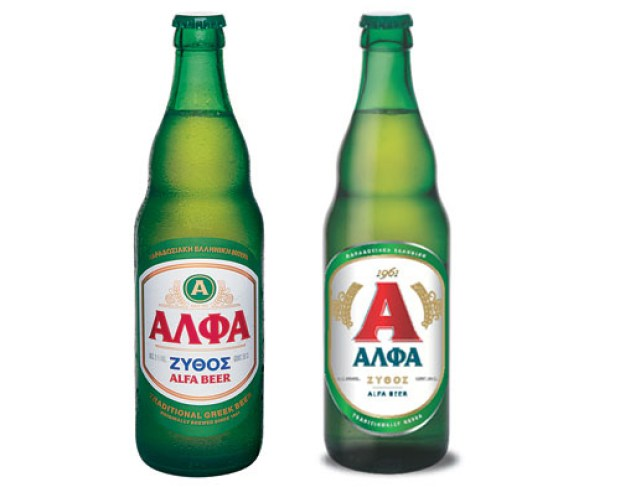 alpha-bottle