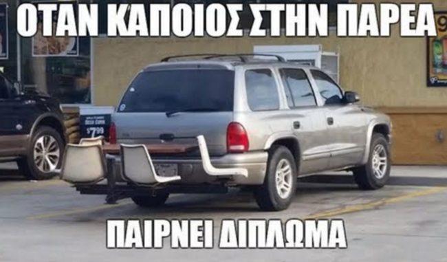41101