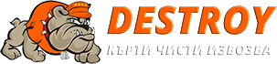 logo-destroy-final