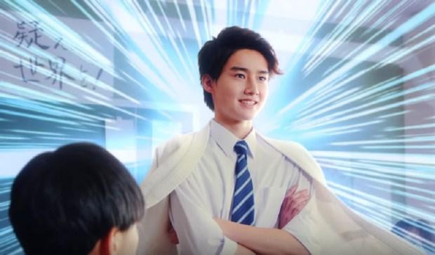 Sega opens 60th anniversary website, reveals Sega Shiro mascot character screenshot
