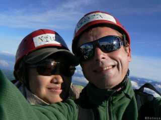 Jay et moi sur le Volcan Villarica