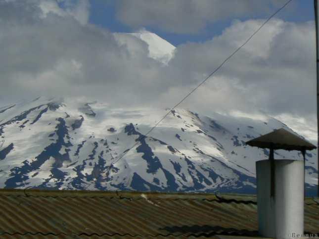 Vue du Volcan Villarica de la ville de Pucon