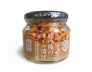 柿の種オイル漬けピーナッツバター(阿部幸製菓)
