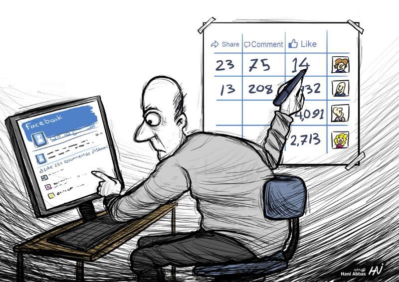 تداول قائمة مزيفة بأسماء المعتقلين الذين تم اطلاق سراحهم الاسبوع الماضي