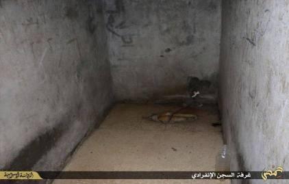الزنزانة الانفرادية من الداخل - سجن تدمر العسكري