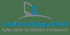 المركز السوري للإحصاء والبحوث