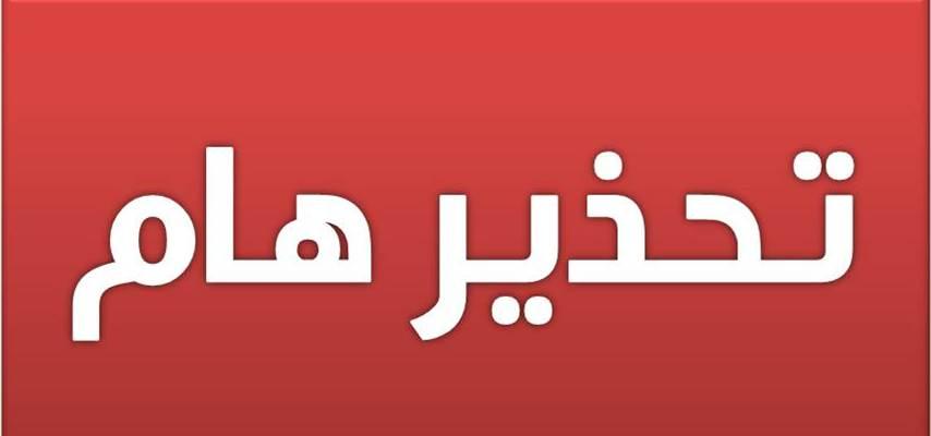 تحذير: شبيح أمني يستهدف أهالي المعتقلين