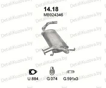 Купить глушитель Mitsubishi Colt 1.3, 1.6-1.3 GLi 12V CA1A