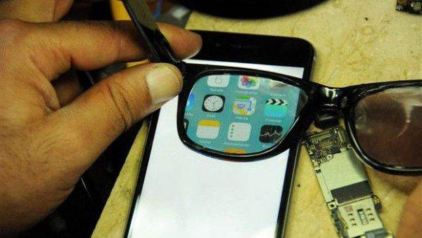 privacy-glasses