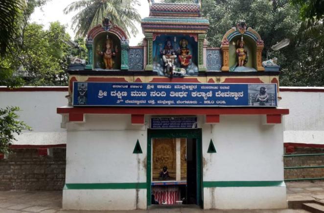 nandi-teertha-temple-bangalore