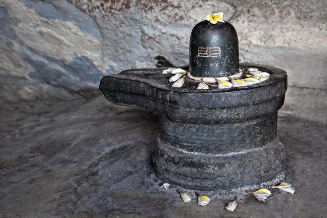 Shiva Linga Symbolize Ascending Energy Of Consciousness And Life In
