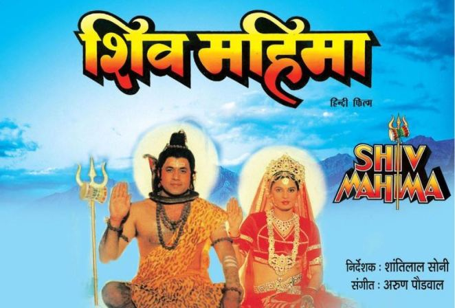 10 Movies based on Hindu Epics and Gods