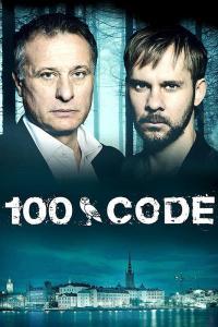 """Серіал """"Код 100"""" постер"""