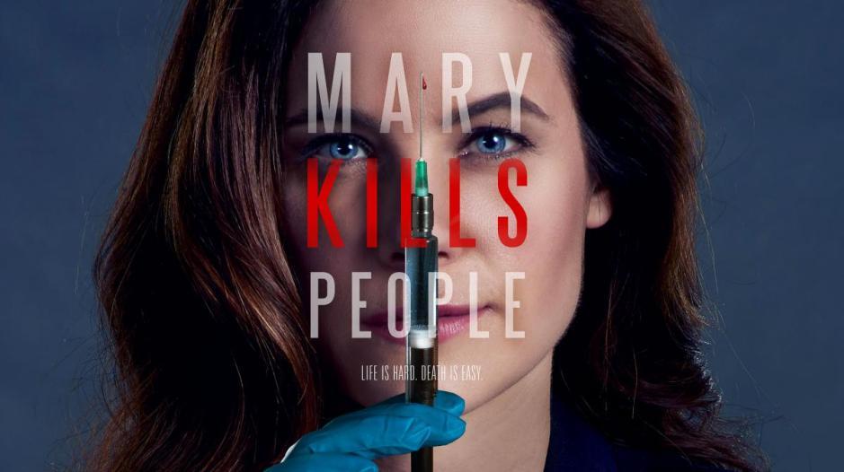 Мері вбиває людей