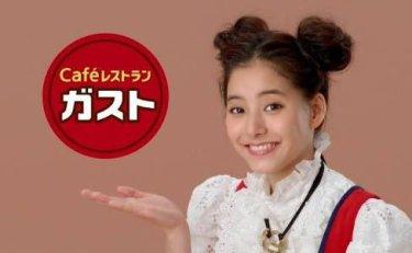 小栗&西島ドラマ「CRISIS」キャストに数々のCMで出おなじみの新木優子!話題の彼女に注目