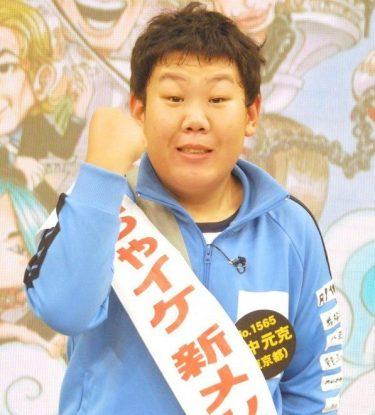 めちゃイケ元メンバー三中元克(三ちゃん)の現在!有能な客引きとなっていた