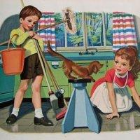 Детские шуточные стихи про уборку