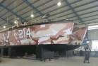 PT Lundin Banyuwangi Sukses Produksi Tank Boat Antasena