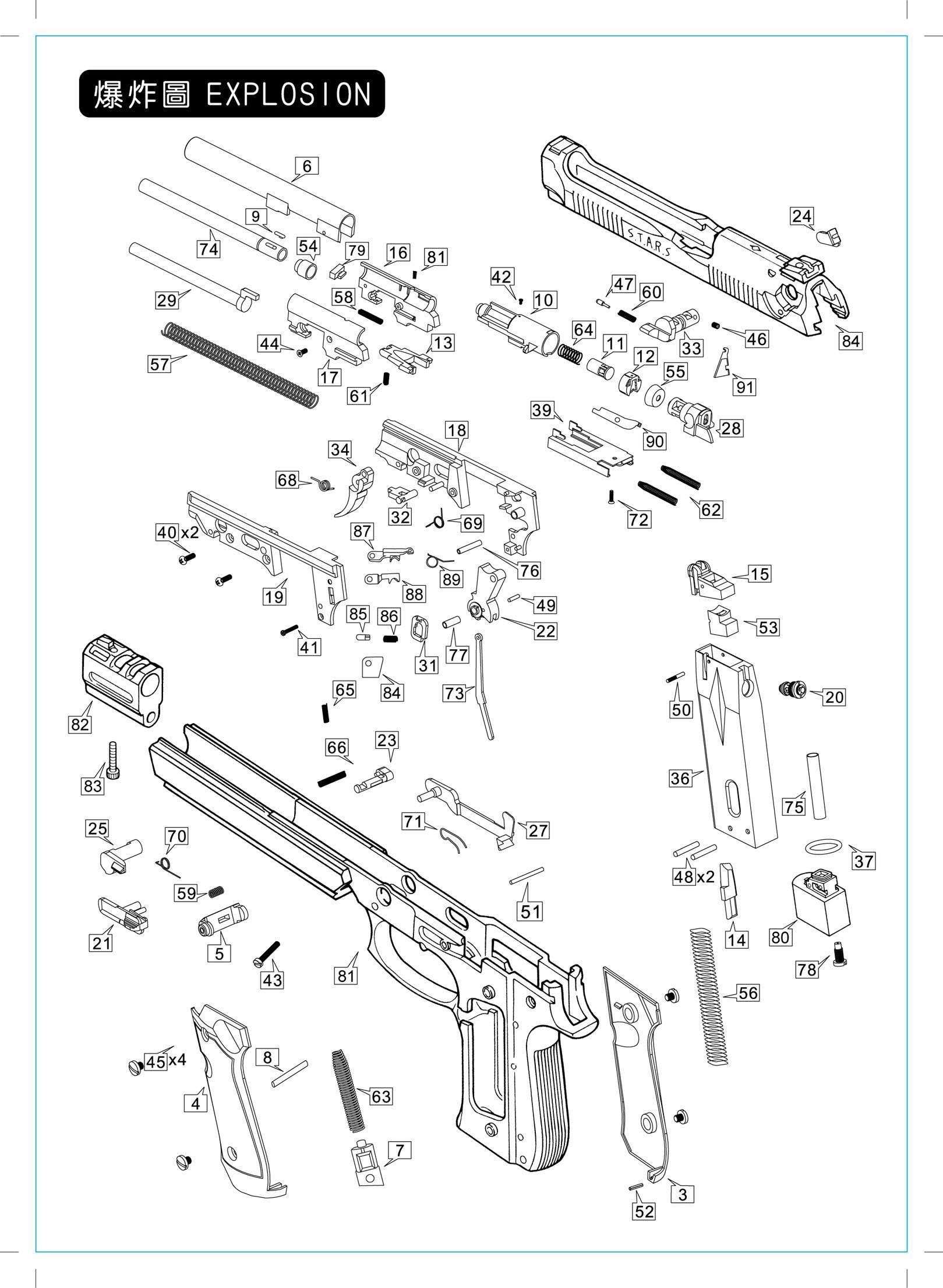 Auto Parts Diagram Manual