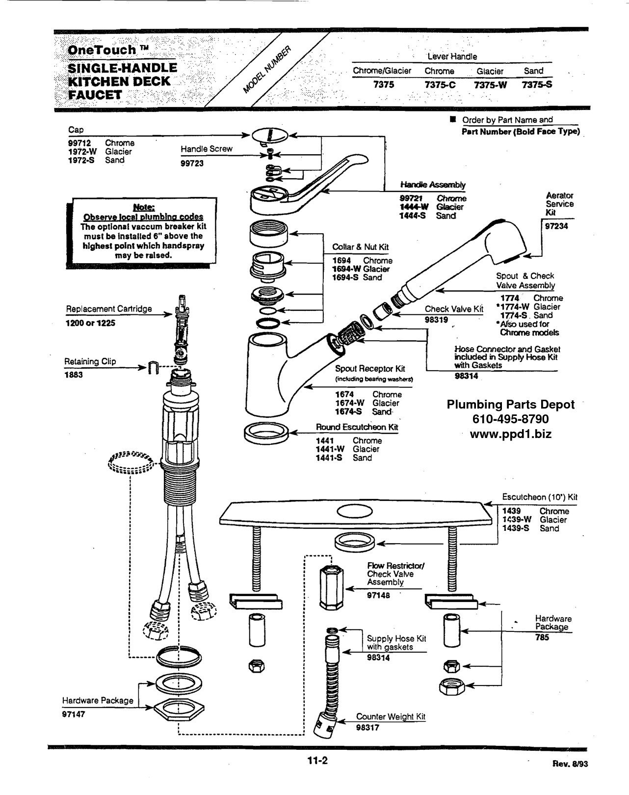 delta monitor shower faucet diagram 2008 kia spectra stereo wiring parts lovely