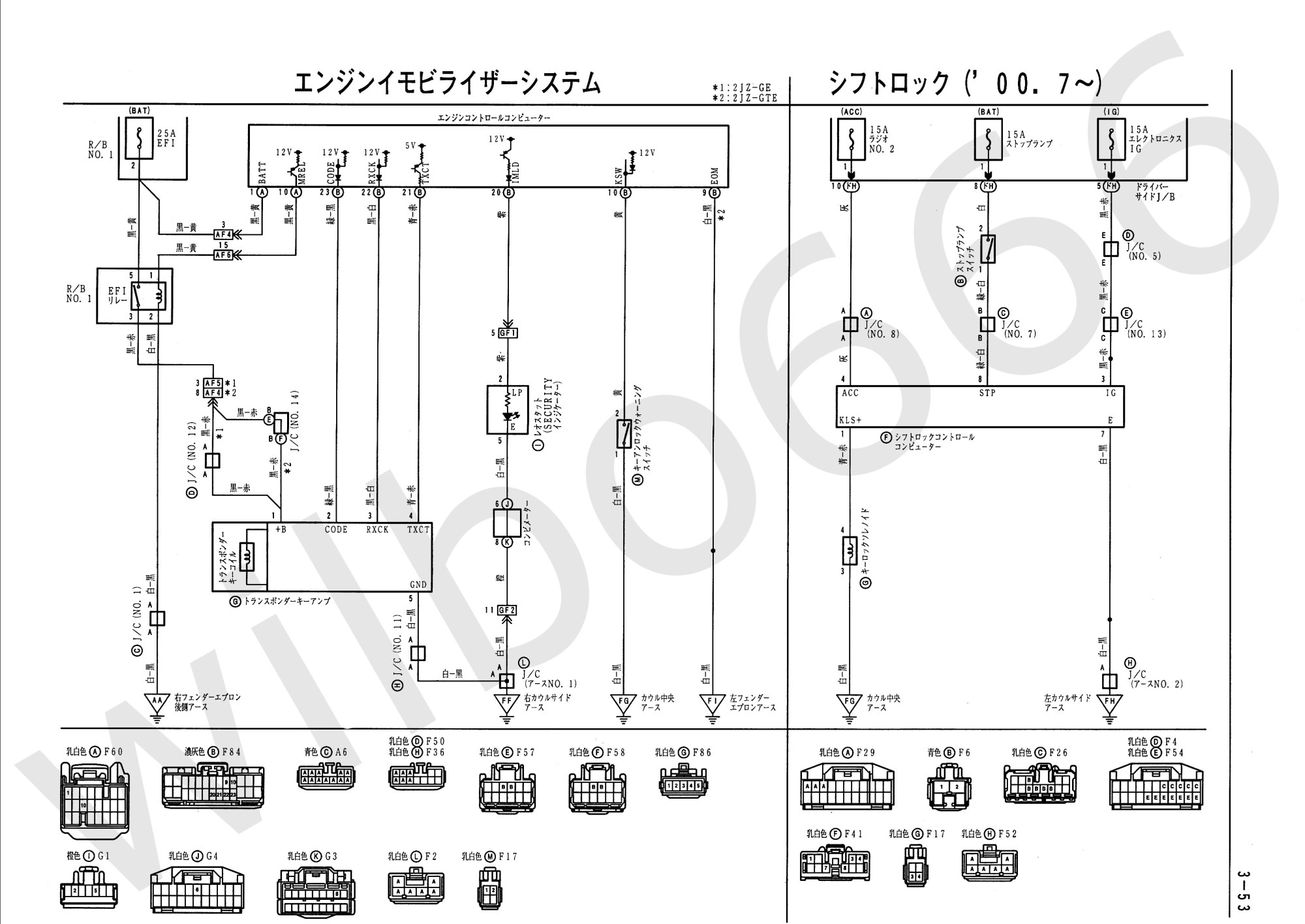 hight resolution of power steering schematic diagram wilbo666 2jz gte vvti jzs161 aristo engine wiring of power steering schematic