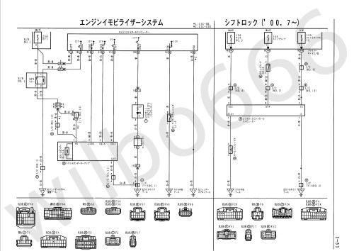 small resolution of power steering schematic diagram wilbo666 2jz gte vvti jzs161 aristo engine wiring of power steering schematic