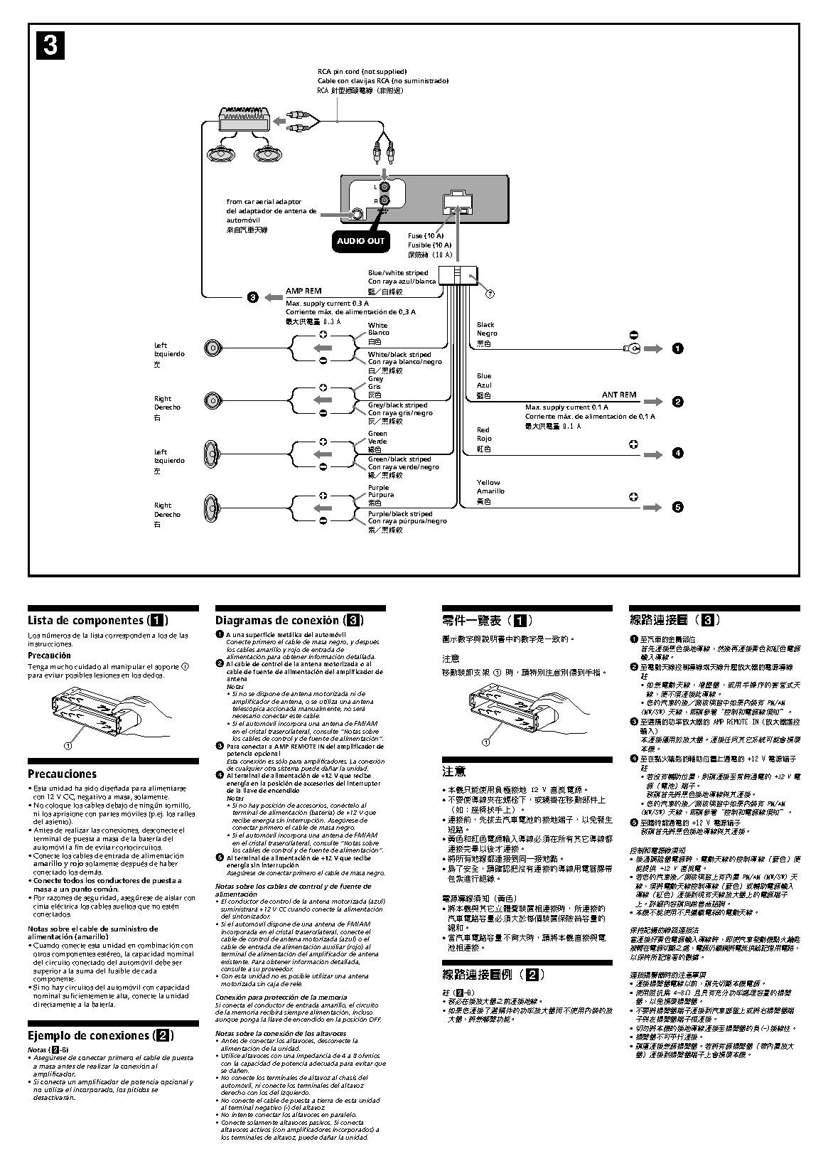 wiring diagram sony xplod 52wx4 65 mustang manual car cd player awesome