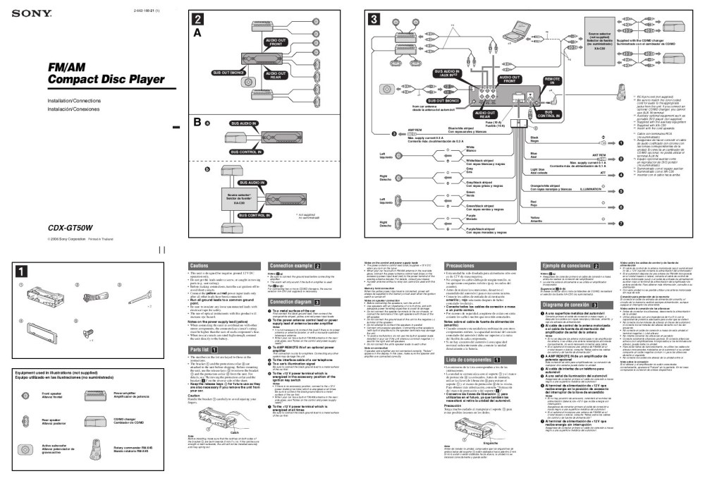 medium resolution of sony car cd player wiring diagram sony xplod 52wx4 wiring diagram awesome famous cdx gt660up