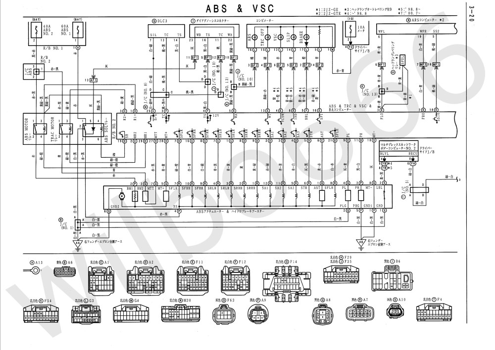 medium resolution of 1991 mr2 vacuum diagram wiring diagram expert 1991 toyota mr2 vacuum line diagram on daihatsu vacuum